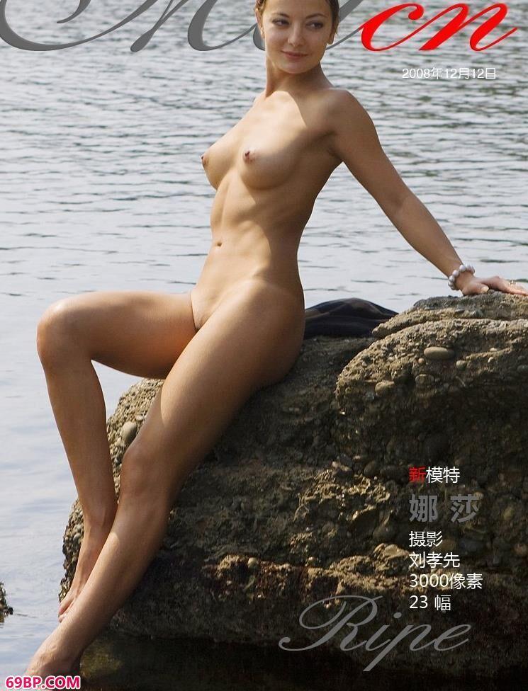 西西人体尽度扒开大腿_metcn裸模娜莎人体艺术1