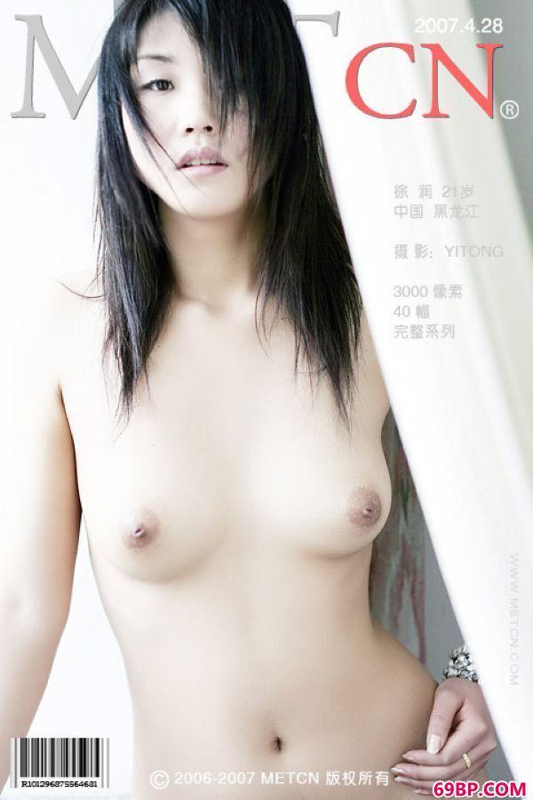 徐润―《Plentifu》1