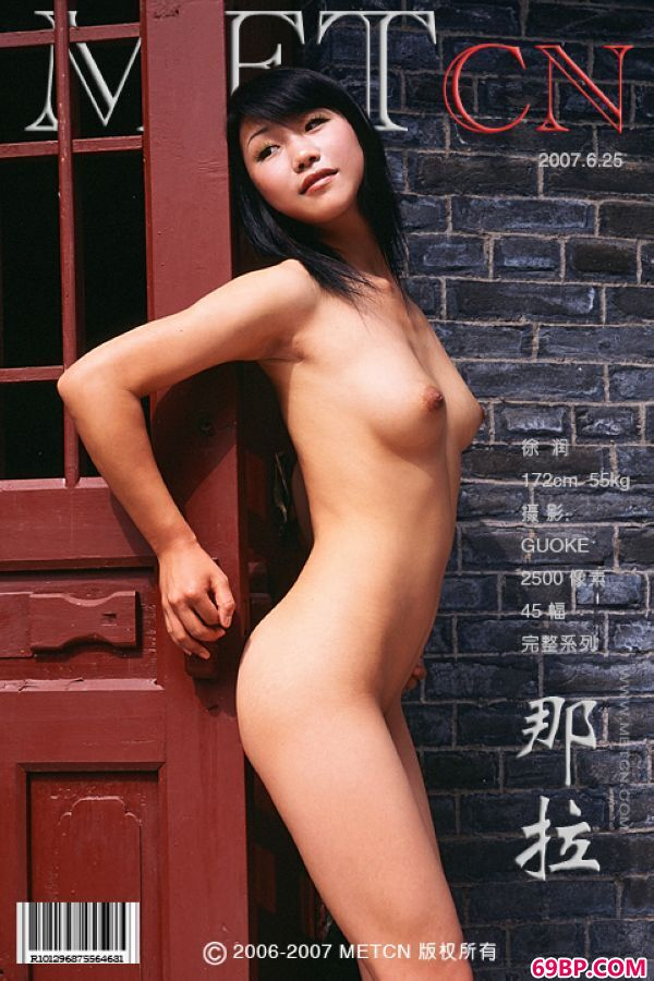 超大胆美女人体_徐润―《那拉》1